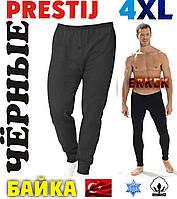 Мужские штаны-кальсоны подштанники байка х/б PRESTIJ Турция чёрные 4XL  МТ-48