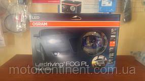 Osram ledriving Ходовые огни - противотуманные фары OSRAM LEDriving FOG PL (LEDFOG103)  Противотуманные фары, Оригинал, Легковой автомобиль, ГОЛУБОЙ
