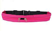 Сумка-ремень для бега с двумя карманами розовая, фото 1