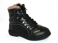 Детские ботинки Шалунишка 100-529 (Размеры: 32-37)