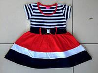 Платье для Девочки Морячка Рост 122 см