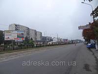 Реклама на билбордах Днепродзержинск