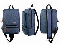 Сумка рюкзак молодежный Dasfour