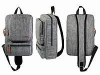 Рюкзак для города серый Dasfour