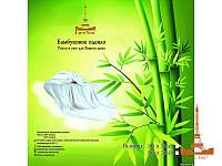 Бамбуковое евро одеяло Love You Bamboo, 195 х 215 см
