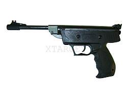 Пистолет пневматический XTSG XT-S3