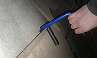 Ручка для переноса ДСП плит и гипсокартона