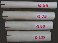 Труба НПВХ для кормового спирального (шнекового) конвеера с раструбом, d-55 мм., толщина стенки 2,6 мм.