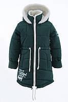 Детская куртка пуховик для девочки