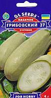 Семена  кабачок Грибовский-67