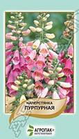 Семена Наперстянка пурпурная смесь 0,2 грамма Агропак