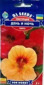 Красоля День та Ніч 1г (GL seeds)