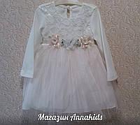 Нарядное платье  на девочку с длинным рукавом