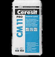 CM 11 (СМ 11) Profi Ceresit клей для керамической плитки 27 кг