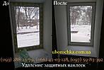 Уборка квартир, дома, офиса после ремонта в Харькове, фото 3