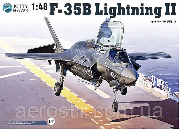 F-35B Lightning II 1/48 Kitty Hawk 80102