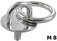 Нержавеющий винтовой обух с кольцом, круглое основание, М 8