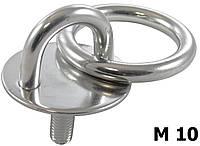 Нержавеющий винтовой обух с кольцом, круглое основание, М 10