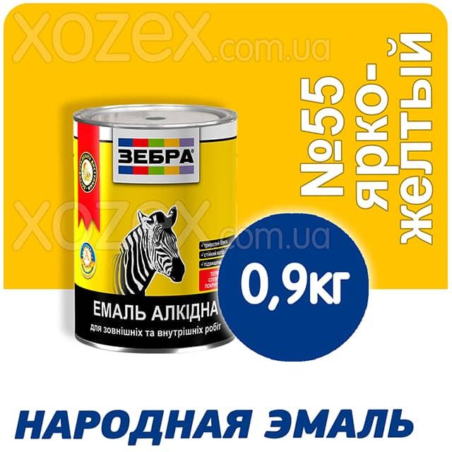 Зебра Краска-Эмаль ПФ-116 Ярко-желтая №55 0,9кг