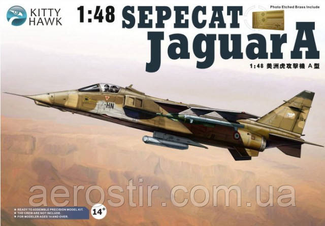 Sepecal Jaguar A 1/48 Kitty Hawk 80104