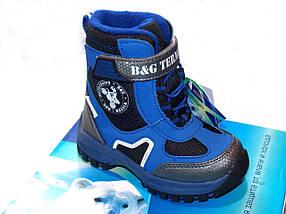 Зимние термо-сапоги ТМ B&G