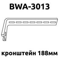 BWA-3013 кронштейн 18 см