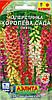 Семена Наперстянка пурпурная Королева сада смесь окрасок 0,2 грамма Аэлита