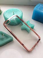 Силиконовый чехол iphone 5/5s/se с розовое золото кантом