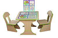 Детский игровой обучающий столик со стульчиками 301 Эко