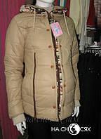 Зимняя куртка 2 в 1. Бежевый
