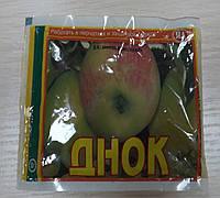 ДНОК,  динитроортокрезол, средство защиты растений, 50г