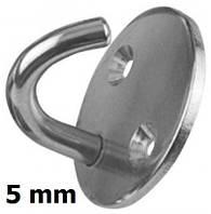 Нержавеющий крючок на круглом основании, 5 мм