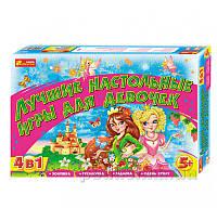 Лучшие настольные игры для девочек Ranok Creative 12120002Р,1987
