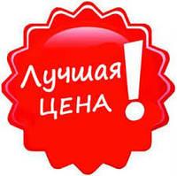 Внимание! Акция на насосы Calpeda, Dreno, Zenit