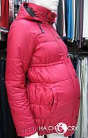 Теплая зимняя куртка для будущих мам