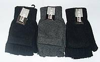Шерстяные перчатки КОРОНА без пальцев
