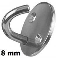 Нержавеющий крючок на круглом основании, 8 мм