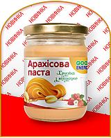 Арахисовая паста хрустящая с клубникой Good Energy 250 грамм
