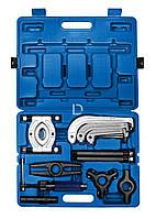 Универсальный гидравлический съемник, 25 предметов