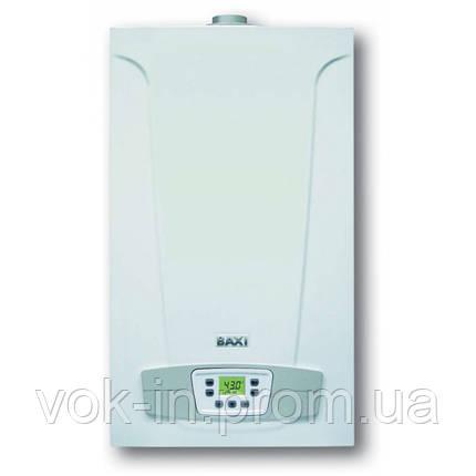 Газовый Baxi ECO COMPACT 1.240 Fi + комплект труб (Одноконтурный, турбо), фото 2