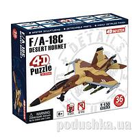 Объемный пазл 4D Master Истребитель F/A-18C Desert Hornet (Шершень пустыни) 26202