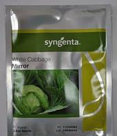 Семена капусты Миррор F1 (Syngenta) 2500 семян - УЛЬТРА-РАННИЙ гибрид (45-50 дней), белокочанная.