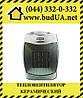 Тепловентилятор керамический Rotex RAP08-H