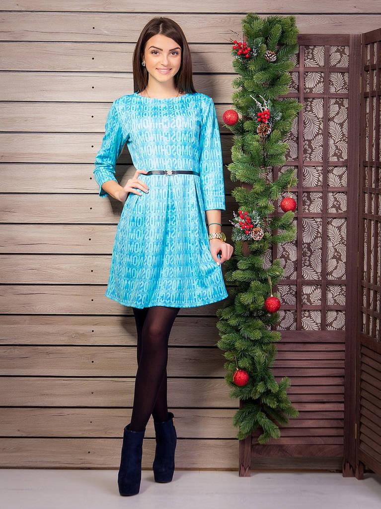 """Платье прямого пошива из дайвинга принтованное надписью """"MOSCHINO"""""""