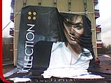 Демонтаж баннера, фото 2