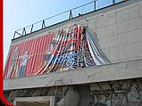 Демонтаж баннера, фото 3
