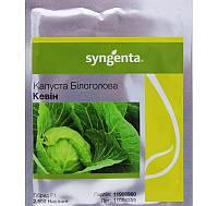 Семена капусты Кевин F1 (Syngenta) 2500 семян - УЛЬТРА-РАННИЙ гибрид (48-52 дня), белокочанная.