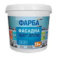 Фасадная краска (водоэмульсионная) ЭКО 2,5 кг / белая
