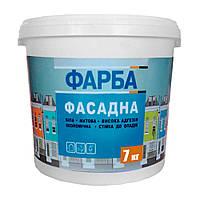 Фасадная краска (водоэмульсионная) ЭКО 7,0 кг / белая