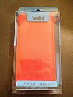 Чехол книжка Vellini Nokia Lumia 630 красный новый